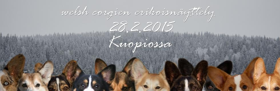 kuopio_erkkalogo_tekstilla_netti